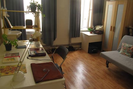 Nice room just next to the European Parliament! - Ixelles - Townhouse