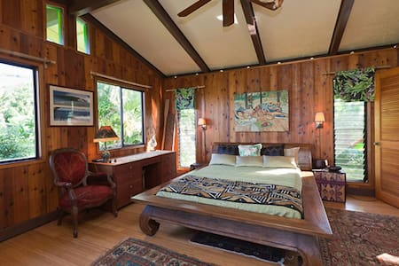 Hotel Pa'amalu - Captain Cook - House