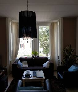 Comfortable apartment close to the SEA!! - Vlissingen - Appartamento