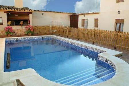 Casa Rural La Quinteria De Sancho - Argamasilla de Alba - 独立屋