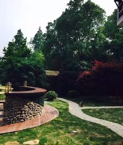莫干山最适合包幢的民宿:谁的花园 - Huzhou