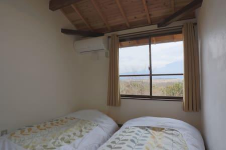 Sun & Moon Club - Wind Cottage R1 - Fujinomiya-shi - Bed & Breakfast