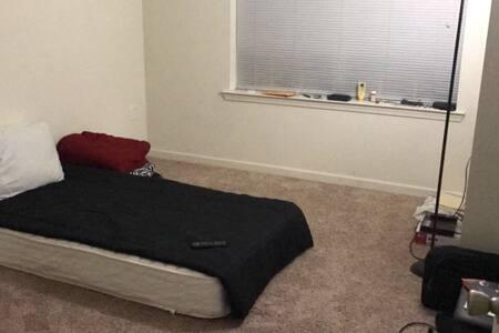 Luxury Apartment Private bedroom - Raritan
