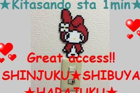 ♡♥Great access!!Shibuya Wi-Fi♥♡r2 - Appartamento