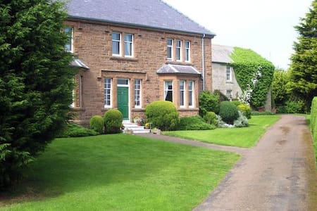 Hay Farm house,  relaxing double en-suite - Northumberland