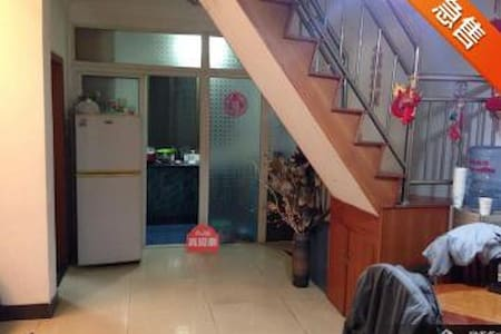 同方超级星期天 - Hangzhou - Lägenhet