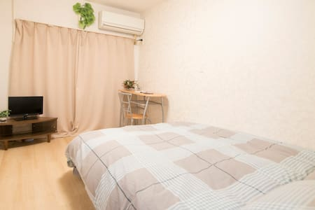 Yamanote Line 5min walk! Great location and cozy!9 - Apartment