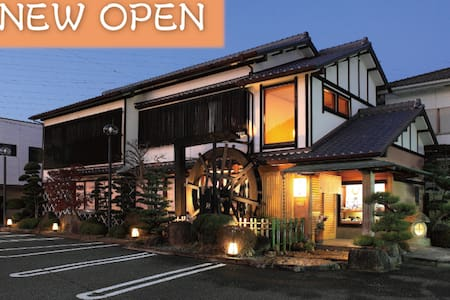 Sushi House  - Dům