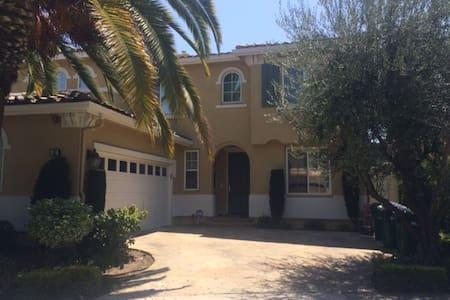 Irvine Friendly Neighbor #5 - Apartamento