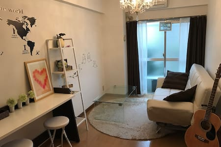 Ghibli House near Shibuya/Shinjuku  FREE Wifi! - Setagaya-ku - Appartement