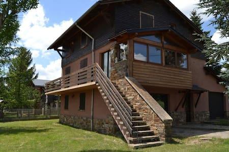 Ref. 082 • CALDEGAS I casa jardín para 12 persones - Bourg-Madame - Dům