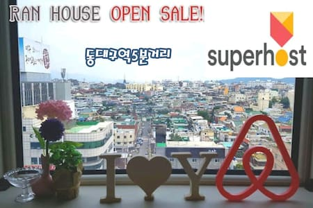 NEW)동대구역5분★신축독립공간#2 - Daegu
