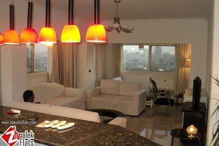 Modern Apt For Rent In Zamalek