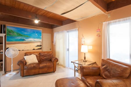 BEACH SUITE~Relax & Revive - Kihei - Apartment