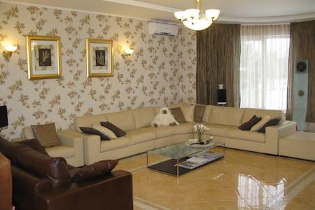 Дом для отдыха в Валерьяново - Casa