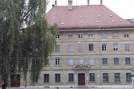 Jolie chambre au quartier du Bourg de Fribourg - Fribourg - Apartament