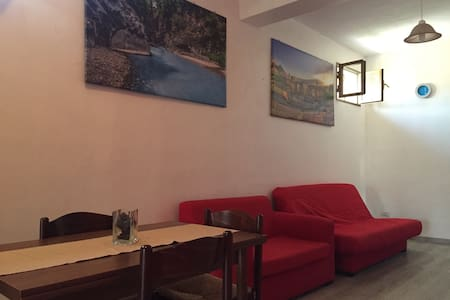Apt Taormina - Etna - Alcantara Gorges - Apartment
