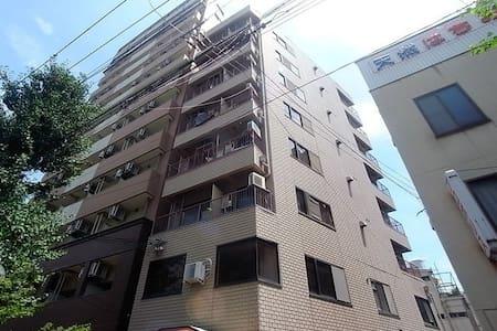 5 minutes from Sannomiya!!Kobe sity - Wohnung