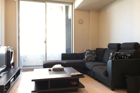 BIG room stay possibly 8〜10people - Wohnung