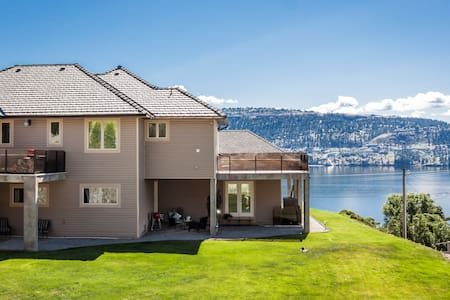 Idyll by the lake - Kelowna - Apartment