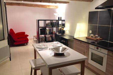 Appartement cosy en Provence - Eyguières