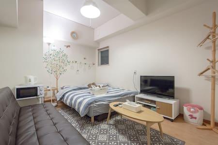 ⑧9min. JR Namba ST 3PPL portable wifi for free - Ōsaka-shi - Apartament