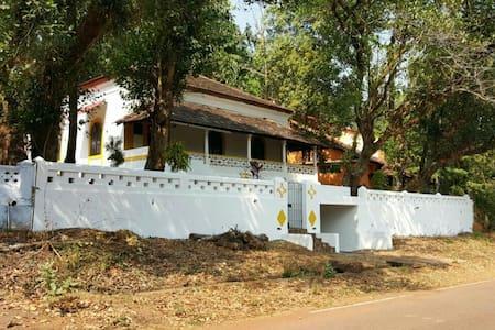 Charming Portuguese banglow! - Haus
