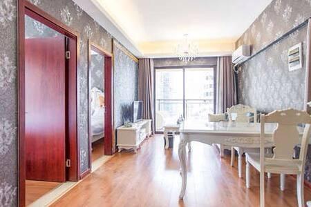 Enjoy life to the fullest - Lägenhet
