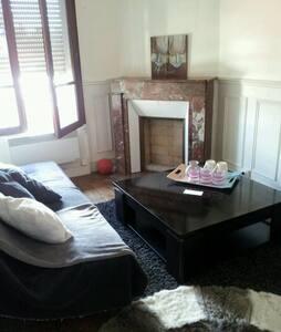 Cozy apartment 8min from Paris - Fontenay-sous-Bois - Apartment