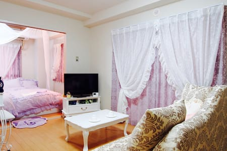 Welcome to the princess room★1min walk Sta★f/WiFi - Byt