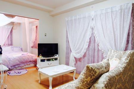 Welcome to the princess room★1min walk Sta★f/WiFi - Chiyoda-ku