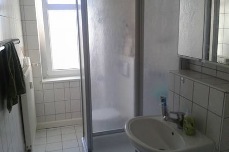 1 privat room in a litle cousy flat :) - Halle (Saale) - Apartment