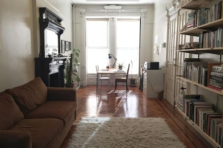 Spacious Duplex with Private Yard - Brooklyn - Apartment