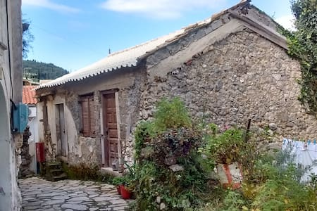 Stone House on the Corfu Trail - Sinarades