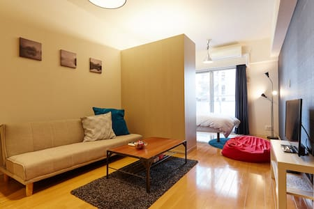Cozy room at Asakusabashi 3min Free wifi - Daire