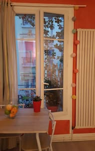 A well equipped apartment - Apartamento