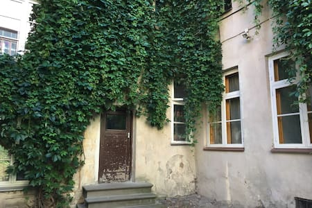 OLD TOWN RIGA COSY APARTMENT - Appartamento