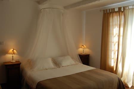 chambre N°2 - Casa de huéspedes