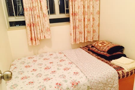 Comfortable ,homely private room!!