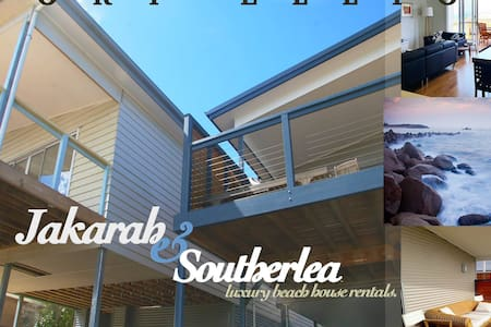 Southerlea Beach House Accomodation - Port Elliot - Dom
