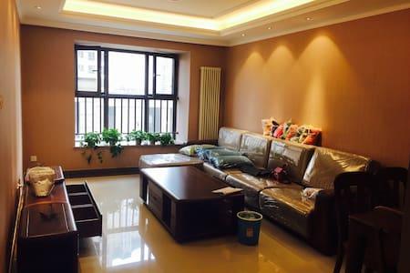 warm house - 天津市 - Bed & Breakfast