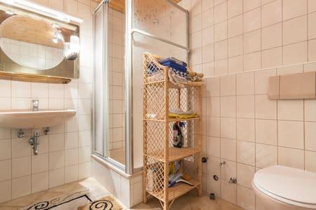 Viel Platz mit eigenem Bad. - Waldkirch