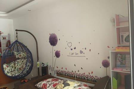 Quiet & Beautiful Living Condition - Apartamento