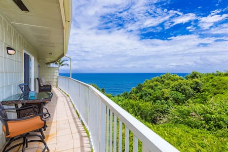 Oceanfront, BIG VIEW Sweet Kitchen. Sunrise Lanai! - Princeville - Condominio