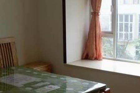 经典两床房,长安公园旁 - Apartament