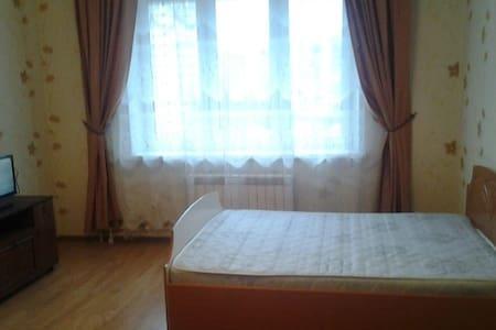 Комфортная 1-комнатная квартира для проживания - Appartement