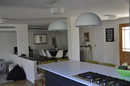 Awesome Place for Awesome Vacation - Ramat Hasharon - Casa