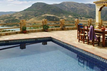 Bello Chalet con vista a la montaña - El Gastor - Casa
