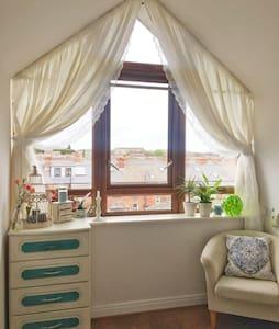 City centre homey apartment - Dublin 1 - Apartment