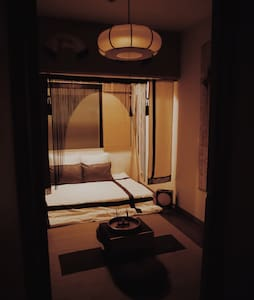 Feel the Serenity of Bamboo room - Appartement